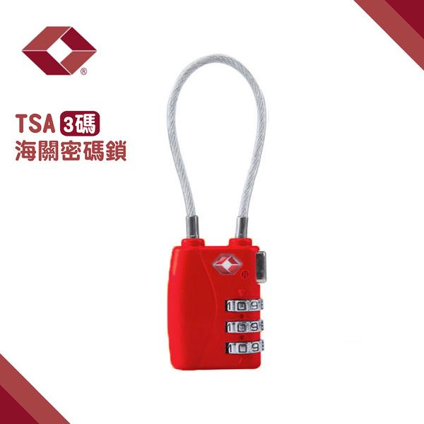 【TSA高強度鋅合金行李箱安全密碼鎖3碼《紅》】8SGTSA719R/防盜鎖/海關鎖/行李鎖