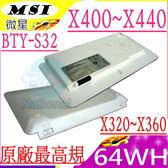 微星 BTY-S32 電池(原廠最高規)- MSI BTY-S31,BTY-S32,X320,X340,X350,X360,X400,X410,X420,X430,X620,S30