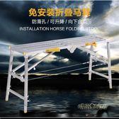 室內裝修馬凳折疊升降刮膩子工程梯子便攜多功能腳手架行動平台梯igo「時尚彩虹屋」