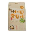 茂格生機~川貝雪梨水/80g/盒