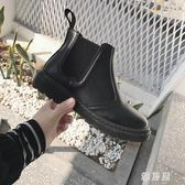 平底短靴新款英倫風馬丁靴學生平底靴簡約短靴女靴女鞋秋冬 LN3175  【雅居屋】