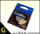 ES數位館 NiSi日本耐司 專業級雙面多層鍍膜超薄MC UV保護鏡55mm配合超薄NiSi CPL偏光鏡 減少暗角