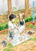 からかい上手の高木さん<4>(ゲッサン少年サンデーコミックススペシャル) 日文書