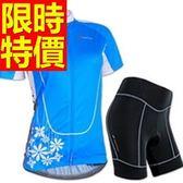 女單車服 短袖套裝-透氣排汗吸濕暢銷簡約自行車衣車褲56y31[時尚巴黎]