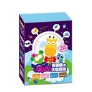 小兒利撒爾 Quti 長頸鹿的太空探險禮盒-限量發售 Quti無糖Q菓 雙享美味組