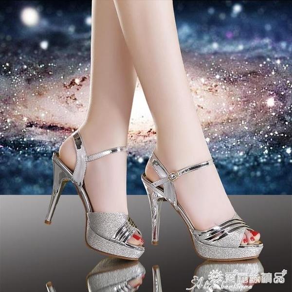 魚口鞋 足意爾康新款涼鞋女真皮高跟細跟魚嘴性感防水臺夏季百搭女鞋 愛麗絲