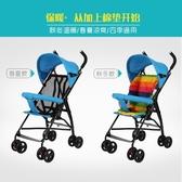 嬰兒推車超輕便攜式小巧