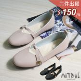 包鞋 單邊方結娃娃鞋 MA女鞋 T7116