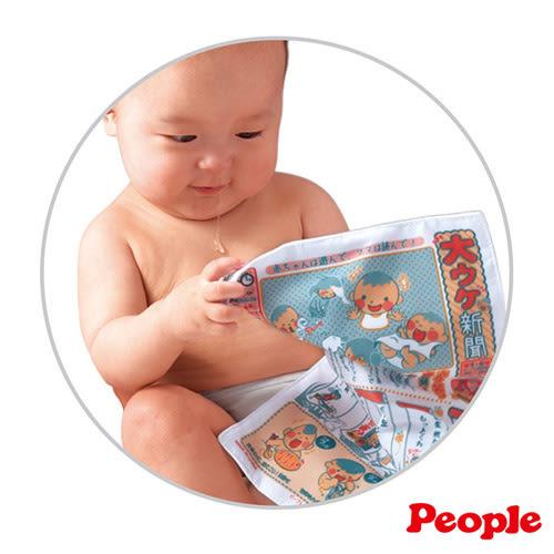 【奇買親子購物網】日本People 大新聞報紙玩具