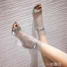 網紗涼鞋女明星同款水晶粗跟露趾女鞋歐美水鑚魚嘴鏤空高筒涼靴潮 一米陽光