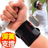 兩段式加壓調整護腕帶(支撐條)可調式綁帶束帶保護手腕.調節鬆緊關節保暖.纏繞健身專賣店