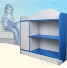 兒童玩具收納架玩具架置物架幼兒園書架書柜書櫥寶寶繪本架 ys9921『毛菇小象』