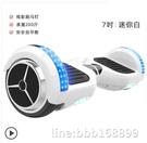 平衡车 比步電動自平衡車兒童雙輪成年帶扶桿10寸體感智能代步車 星河光年DF