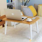 筆電桌-床上筆電桌可折疊床上用筆記本筆電桌簡約懶人桌學生小書桌WY 一件免運