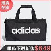 ★現貨在庫★ Adidas LINEAR CORE DUFFEL BAG 旅行袋 健身 旅行 黑 【運動世界】DT4818