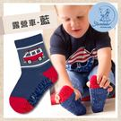 防滑輕薄學步襪-露營車藍(9cm) ST...
