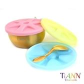 【鈦安TiANN】兩件純鈦保鮮圓盒套組/便當盒_500ml+小湯匙 (含粉藍蓋)