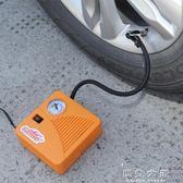 車載充氣泵12V電動摩托汽車輪胎打氣泵/筒igo「摩登大道」