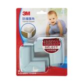 3M 兒童安全防撞護角-粉藍