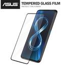 華碩 ZenFone 8 ZS590KS (5G) 彩色滿版全屏鋼化玻璃膜 全覆蓋鋼化膜 螢幕保護貼 防刮防爆