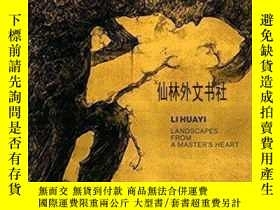 二手書博民逛書店【罕見】Li Huayi: Landscapes from a
