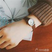 女生手錶   復古學院風女學生手錶簡約森繫小巧女生小清新手錶   ciyo黛雅