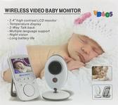 特賣wifi監視器2.4寸無線數字嬰兒監視器寶寶啼哭看護器支持雙向對講VB605LX
