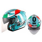KYT VO Venom Open #55 3/4罩 半罩 安全帽 選手彩繪 雙鏡片 可拆洗 雙D扣 機車 騎士