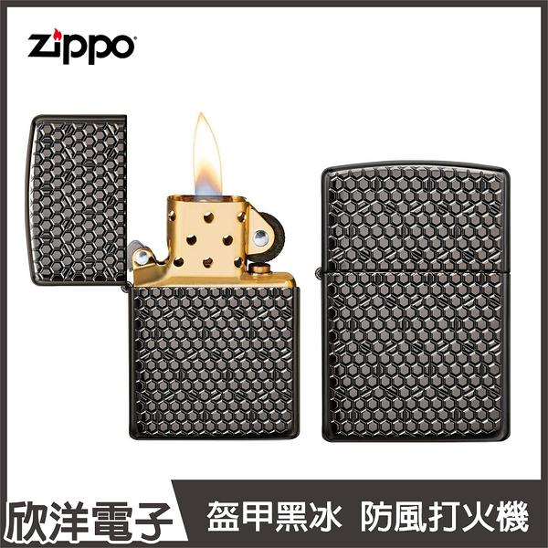 Zippo Armor Black Ice-Deep Carve 防風打火機 (49021)
