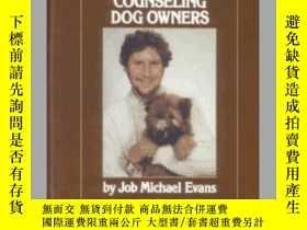 二手書博民逛書店The罕見Evans Guide for Counseling Dog Owners-埃文斯 狗主人指南Y34