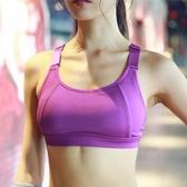 伊人 花色運動 多色可調寬肩帶美背鏤空健身文胸瑜伽內衣跑步防震BRA女