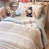 文青藍線條 S2 單人床包雙人薄被單三件組  100%精梳棉  台灣製