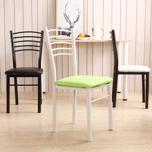 餐廳椅子時尚現代簡約家用懶人凳子靠背學生書桌酒店白色餐椅成人(白架)─預購CH1345