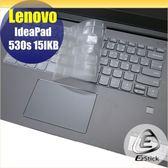 【Ezstick】Lenovo IdeaPad 530S 15IKB 奈米銀抗菌TPU 鍵盤保護膜 鍵盤膜