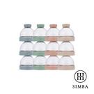 【愛吾兒】小獅王辛巴 simba 神奇定量奶粉罐(氣泡水藍/酪梨綠/無花果粉/肉桂捲米)