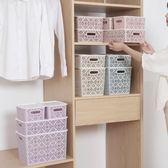 三件套鏤空塑料收納籃 長方形桌面零食收納盒 浴室化妝品收納筐雜物籃子
