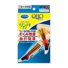 Dr.Scholl爽健 QTTO 經典 小腿款 減壓襪 機能襪 M號/L號【JE精品美妝】