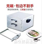腸粉機家用抽屜式腸粉蒸盤迷你版小型蒸粉機器蒸箱工具LX220v 春季上新
