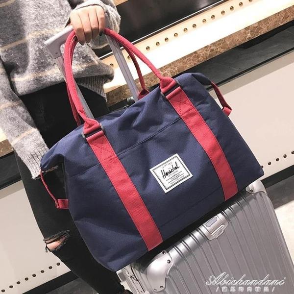 旅行出差帆布手提包大容量男士行李袋健身便攜短途套拉桿女登機包 黛尼時尚精品