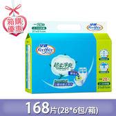 安親- 超柔淨爽立體抽換式尿片(一般型) 28片x6包(箱購)-廠商直送 大樹(客訂)
