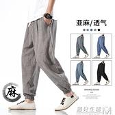 冰絲亞麻休閒褲男士寬鬆夏季薄款束腳褲中國風九分褲棉麻大碼褲子 遇見生活