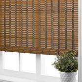 日式竹捲簾 深咖色款 160x90x0.2cm