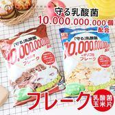 日本食品製造合資會社 乳酸菌玉米片 220g 玉米片 玉片脆片 早餐 北海道玉米片 麥片