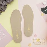 超軟Q棉花糖平底鞋墊 布鞋鞋墊 透氣鞋墊 全鞋鞋墊  EPRIS艾佩絲品牌鞋墊
