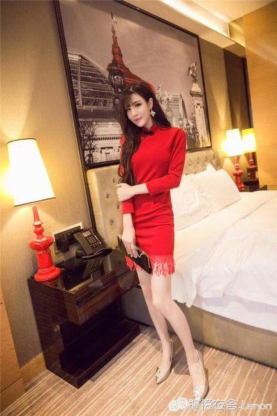 復古改良流蘇旗袍立領鏤空七分袖性感包臀潮流連身裙  檸檬衣舍