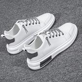 小白鞋夏季男鞋新款小白板鞋潮流休閒皮鞋韓版秋季白鞋飛行員潮鞋子 迷你屋