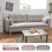 可全拆洗 沙發 椅子 沙發床 三人沙發【Y0580】Vega Beauty北歐三人沙發 收納專科