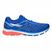 Asics GT-1000 7 [1011A042-405] 男鞋 運動 慢跑 健走 休閒 緩衝 透氣 亞瑟士 藍橘