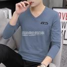 2020秋季新款男士長袖t恤v領薄款外穿秋衣單件打底衫百搭簡約體桖 設計師生活百貨