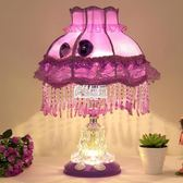 歐式公主床頭燈可愛女孩兒童溫馨浪漫創意現代簡約夜燈臥室小台燈